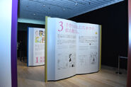 Expo, Los Archivos (1)