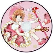 CD Comic