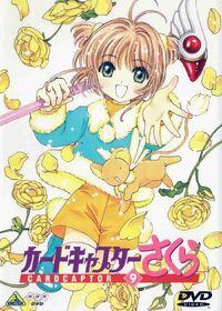 Cover Ja VHS-DVD (9)