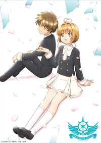 Cover Blu-ray (2)