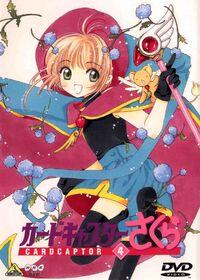 Cover Ja VHS-DVD (4)