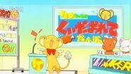 El Nuevo Show de Kero