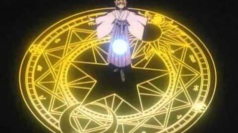 CardCaptor Sakura - Star Transformation