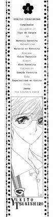 Datos de Yukito Tsukishiro