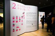 Expo, Los Archivos (4)