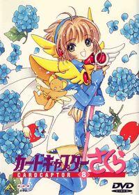 Cover Ja VHS-DVD (8)