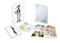 Set DVD Bluray Volumen 5