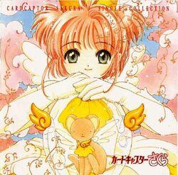 CardCaptor Sakura Single Collection