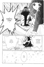 Sakura encuentra a Tomoyo (manga)