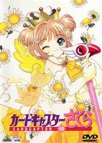 Cover Ja VHS-DVD (10)