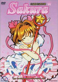 Cover VHS-DVD (13)