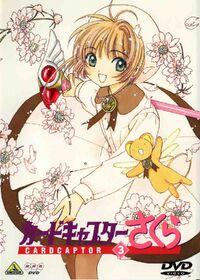 Cover Ja VHS-DVD (3)