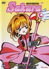 Cover VHS-DVD (11)
