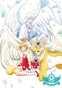 Cover Blu-ray (7)