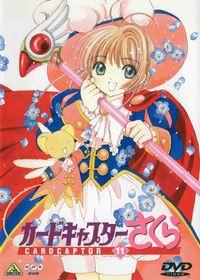 Cover Ja VHS-DVD (11)