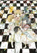 60th Aniversario de la Revista Nakayoshi Illustrations (6)