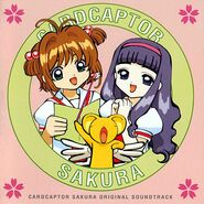 Cardcaptor Sakura: Original Soundtrack Booklet