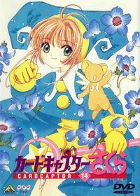 Cover Ja VHS-DVD (14)