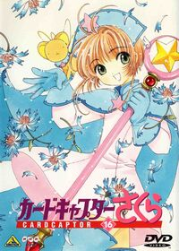 Cover Ja VHS-DVD (16)