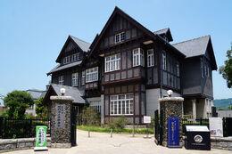 Antiguo Moji Mitsui Club de Kitakyūshū