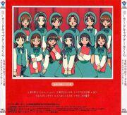 Tomoeda Shouakkou Chorus Club Christmas Concert (Reverso)