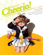 CardCaptor Sakura Cheerio! TV Illustrations Vol