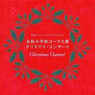 CCS Tomoeda Shougakkou Chorus Club Christmas Concert Booklet