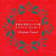Tomoeda Elementary School Chorus Club - Christmas Concert Booklet