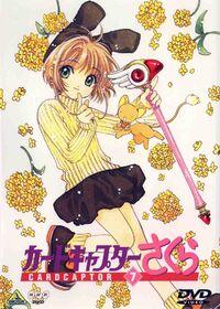 Cover Ja VHS-DVD (7)