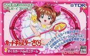 Cardcaptor Sakura - Sakura Card de Mini Game
