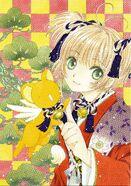 60th Aniversario de la Revista Nakayoshi Illustrations (1)
