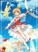 CardCaptors Sakura: Clear Card Hen Calendario 2020