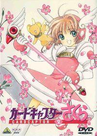 Cover Ja VHS-DVD (2)