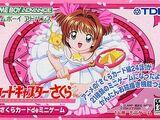 Sakura Cardcaptor: the Minigame