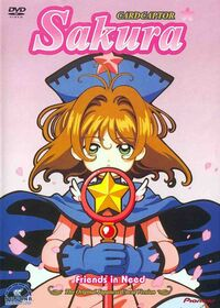 Cover VHS-DVD (16)
