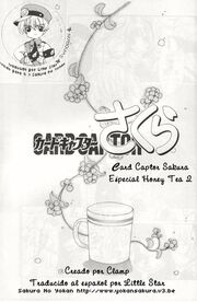 Honey Tea 2
