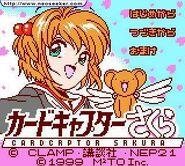 Itsumo Sakura-chan to Issho! (1)