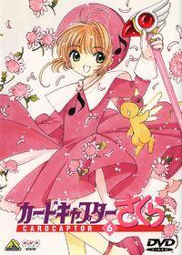 Cover Ja VHS-DVD (6)