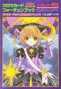 Cardcaptor Sakura Clow Card Fortune Book