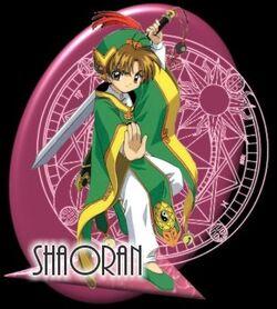 Syaoran2