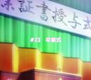 Sakurasou no Pet na Kanojo Episode 23