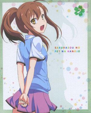 Character Song Album - Nanami