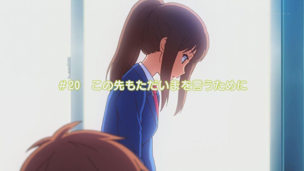 Sakurasou no pet na kanojo 22 online dating