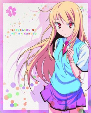 Character Song Album - Mashiro