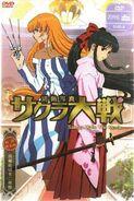 Sakura Wars The Movie DVD taiwan cover