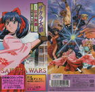 Sakura Wars The Gorgeous Blooming Cherry Blossoms Light Recording Hall Cover