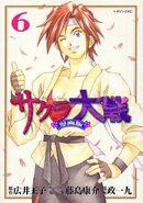 Sakura Taisen Volume 6 (2003 manga)