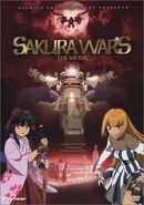 Sakura Wars The Movie DVD cover