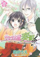 Sakura Taisen Kanadegumi Volume 2