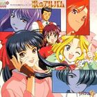 Sakura Wars TV Series Song Album Front